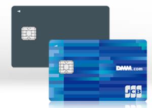 DMM CARD