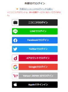 BOOK☆WALKER 外部ID